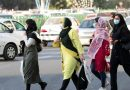 """COVID-19 Updates : Iran officials have called may be a """"third wave"""" of Corona Pandemic"""